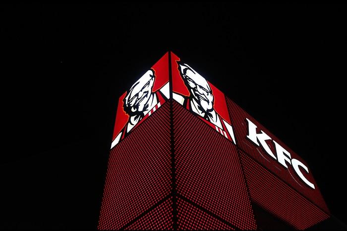 FINEL_KFC LAMBRES_ENSEIGNE